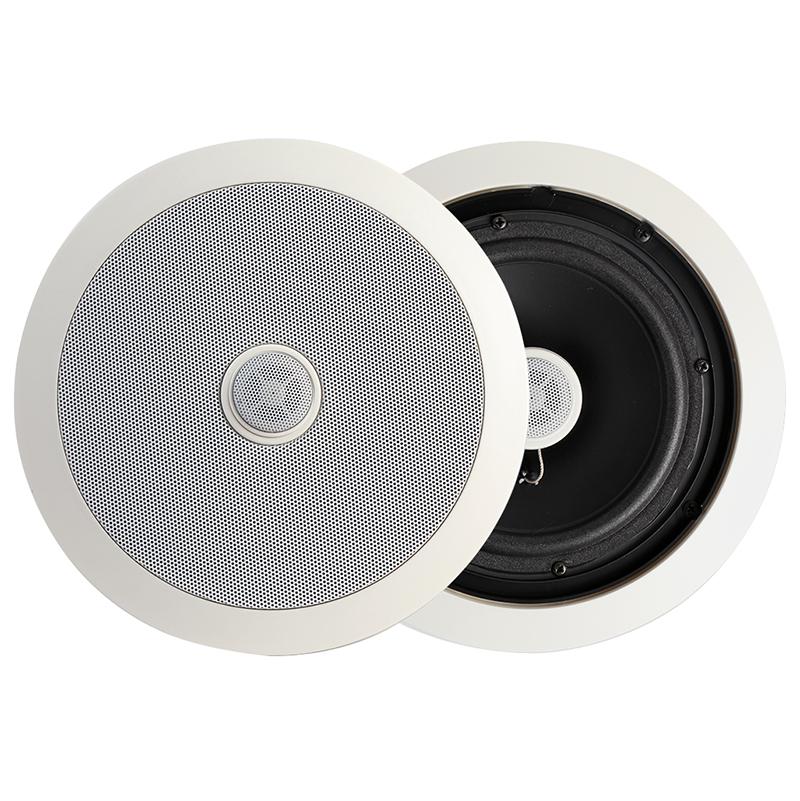 6.5 Inch Ceiling Speakers With Directional Tweeter (Pair) U2013 30W RMS